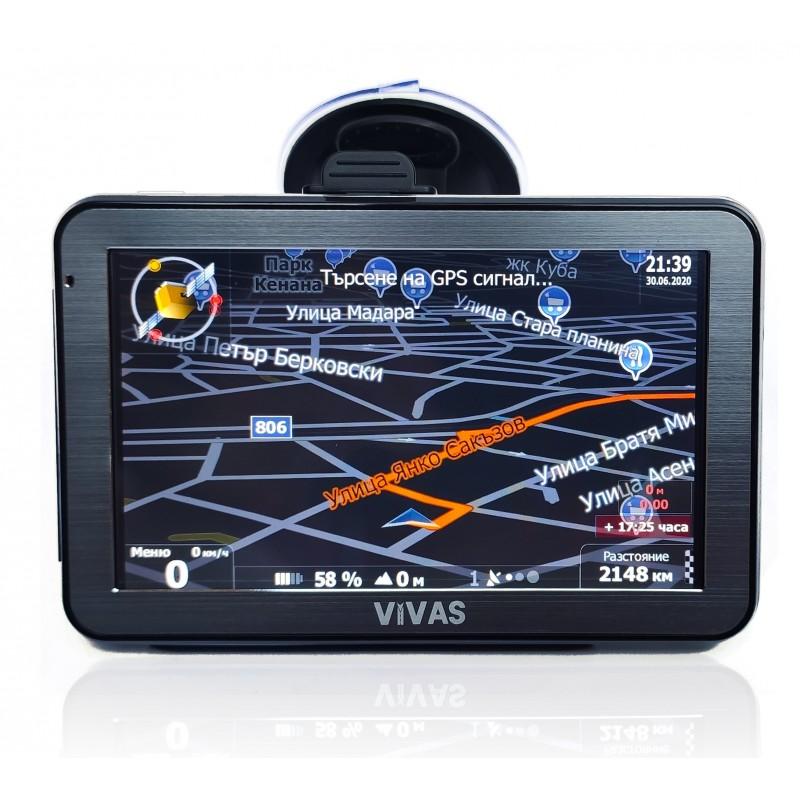 """GPS навигация за кола и камион Vivas Starter 4305 EU, 4.3"""" дисплей, Капацитивен тъч, Висока резолюция"""