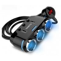 Разклонител за запалка Yantu B39, 3 гнезда, 2 USB, Волтметър, Бутони за изключване
