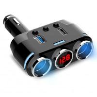 Разклонител за запалка Yantu B40, 2 гнезда, 2 USB, Волтметър, Бутони за изключване