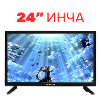 Портативен 24 инчов телевизор Electra, 1366x768 HD Ready, Led