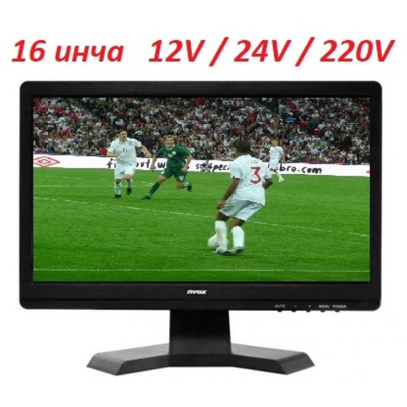 """16"""" портативен телевизор Nvox TV16, 16 инча, 12/24/220V, Цифров тунер DVB-T2, Мултимедия"""