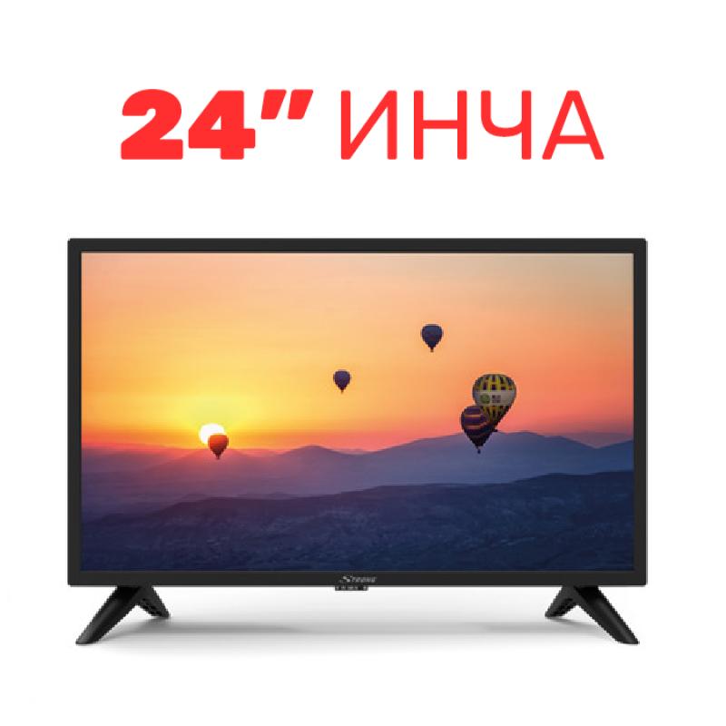 Портативен 24 инчов телевизор Strong SRT24, 1366x768 HD Ready, Сателитен тунер