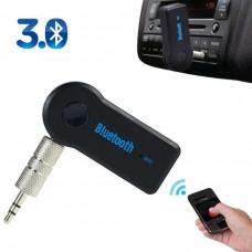Блутут аудио музикален приемник с Хендс фрий Smart Technology  BT Adapter