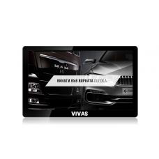 "GPS навигация за кола и камион Vivas Max 7080 EU, 7"", BT/AVIn"
