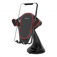 Универсална стойка за телефон Car Holder YESIDO C53